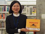 塩尻・市図書館と書店組合が絵本に手書き「贈り帯」 本に親しむきっかけに