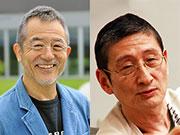 松本で「シアターキャンプ」参加者募集 表現者のためのワークショップ合宿