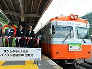 松本・上高地線に「モハ10形」リバイバル塗装列車 信州DCに合わせ