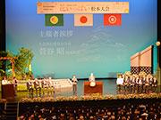 松本で「花いっぱい運動」全国大会 発祥の地で「花育てる心」未来に伝える