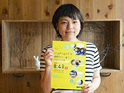 松本で「教育×プログラミング」イベント 子ども向け体験教室、大人向け講座も