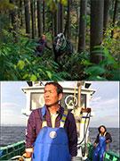松本で「グリーンイメージ国際環境映像祭」初開催 環境テーマ、6作品上映