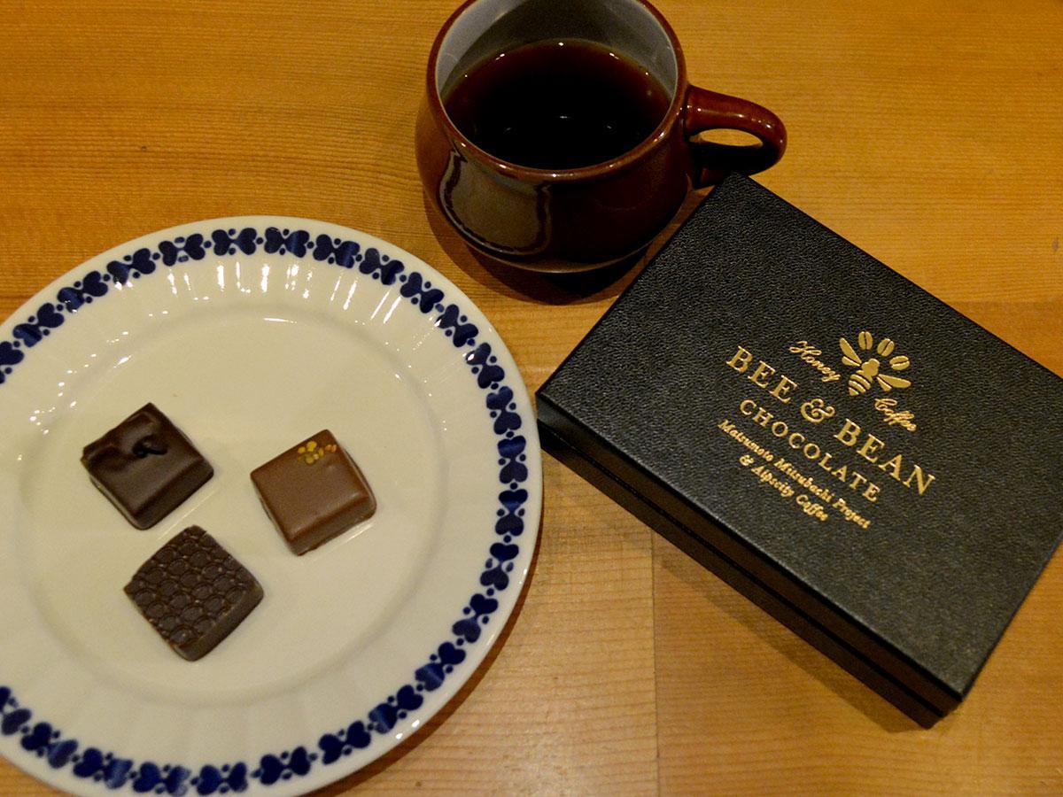 見た目でも楽しめる3種類のチョコレート