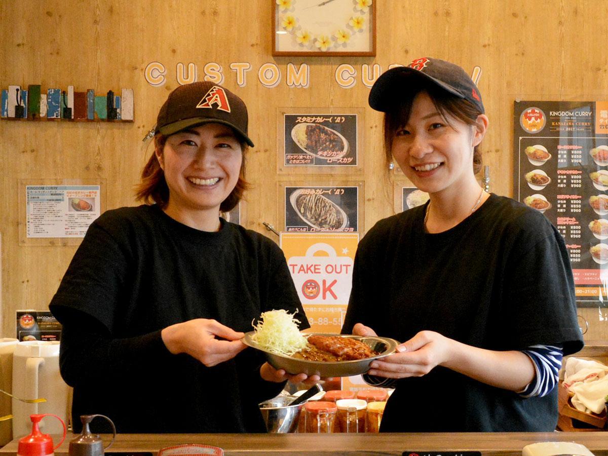 店名は漫画から付けた。「お客さまに一番おいしいと思ってもらえるような店にしたい」と那須野さん(写真右)