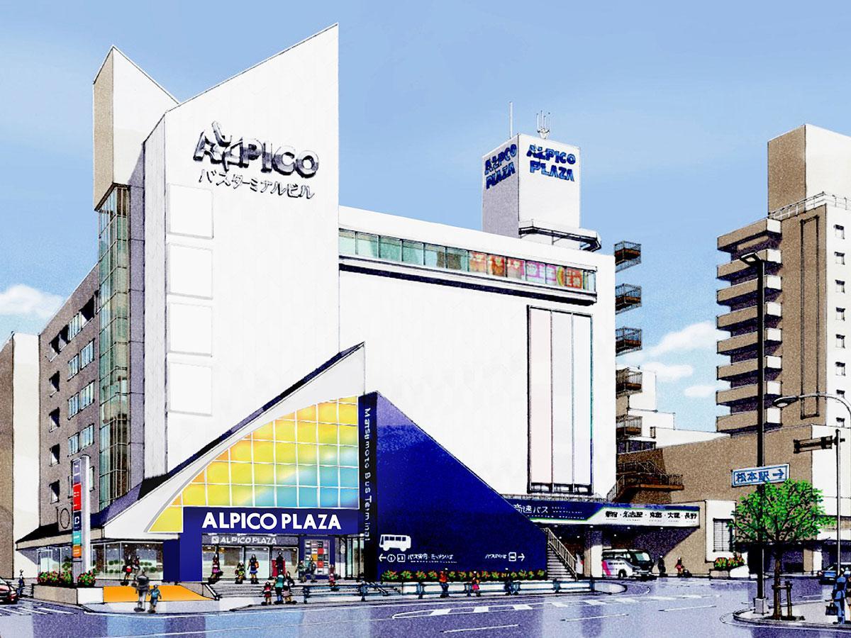 今春オープン予定の「アルピコプラザ」イメージ