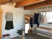 松川村の木工家具工房でセミオーダー受注会 シャツやスカート、入園グッズも
