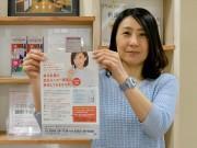 松本市が森永乳業と認知機能改善の共同研究 食品モニター募集も