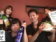 松本・並柳の居酒屋「灯り家」が2周年 ハイボールやサワー、2円で提供