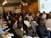 松本で女性向け在宅ワーカー養成プログラム説明会 多様な働き方を支援