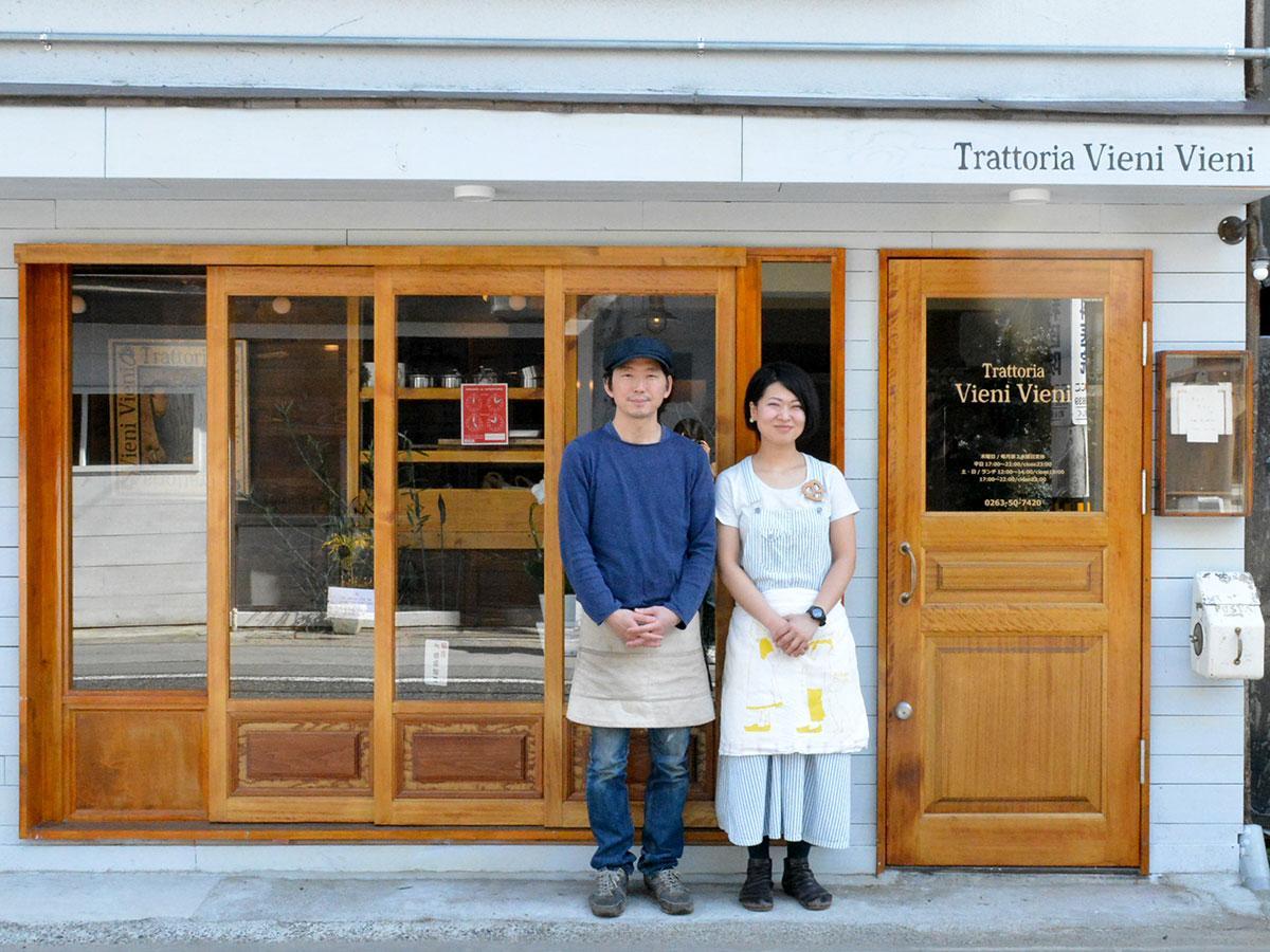 オーナーシェフの工藤清長さんと妻のさゆりさん