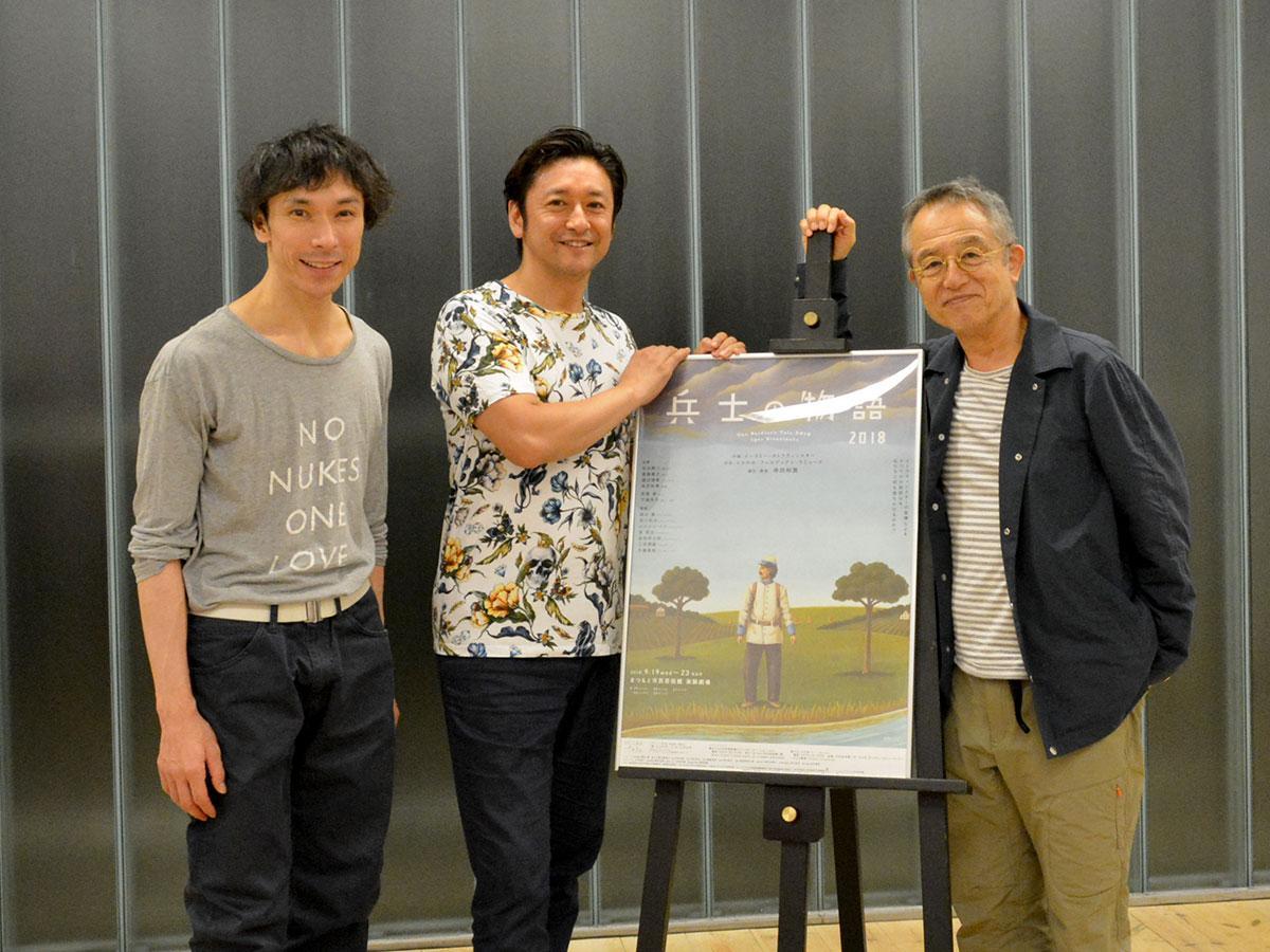 「本物に触れるいい機会。幅広い層に見てほしい」と来場を呼び掛ける3人(写真左から、首藤さん、石丸さん、串田さん)