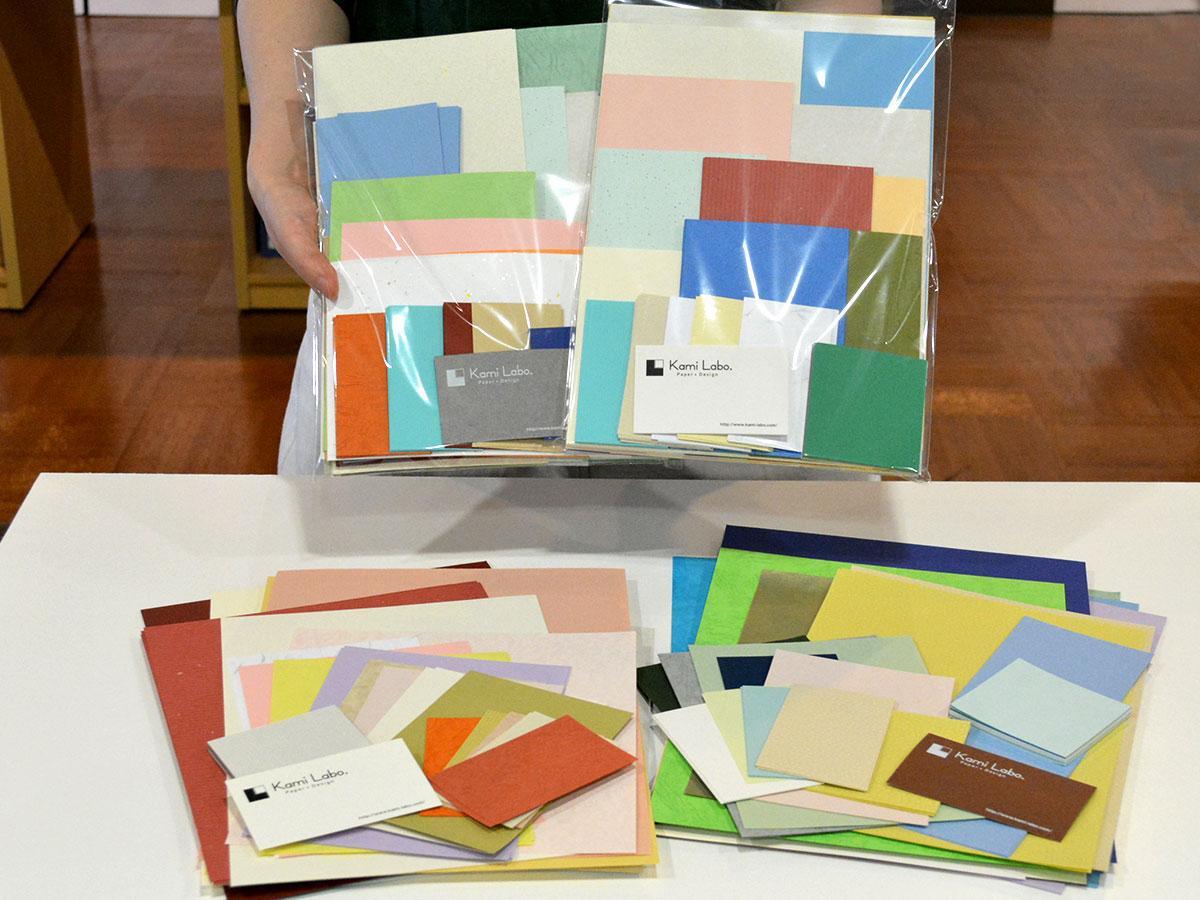さまざまな色・サイズの紙を詰め合わせた「フリーフリーペーパー」