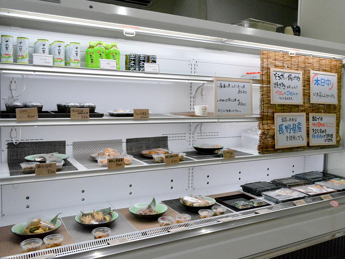 店内には10~15種類ほどの総菜が並ぶ