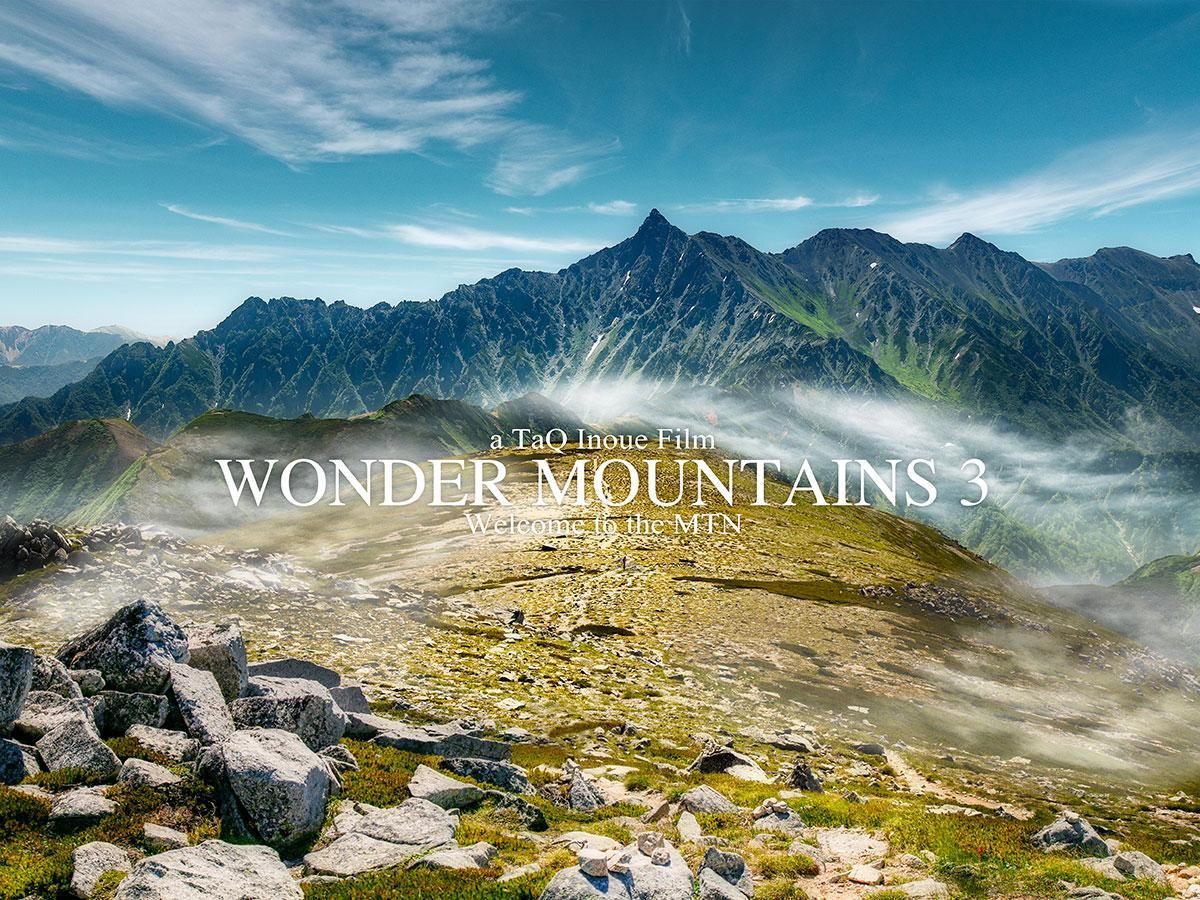 「Wonder Mountains 3」