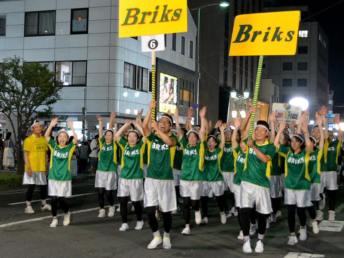 最優秀賞を受賞した「Briks」連