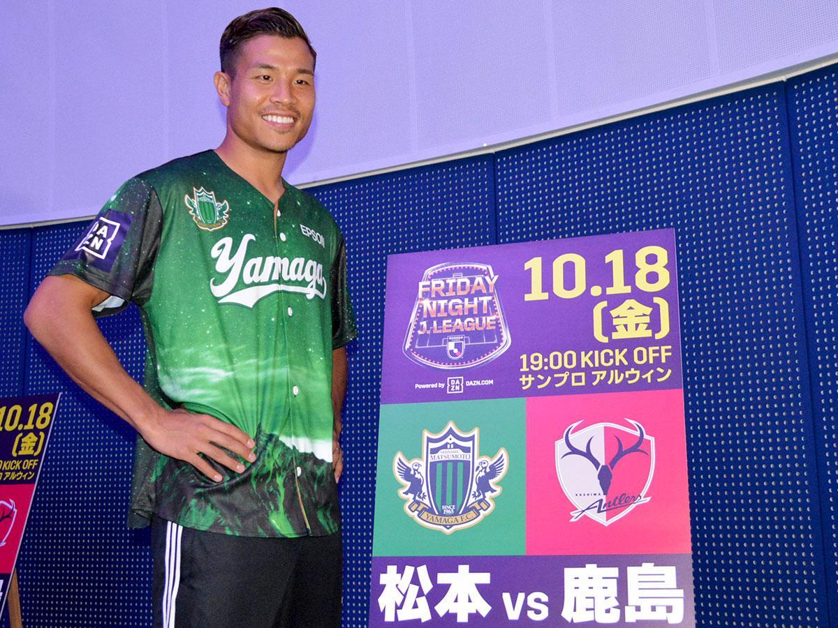 「足を運んでくれた人に、また見に行こうと思ってもらえる試合をしたい。絶対に勝つ」と永井選手