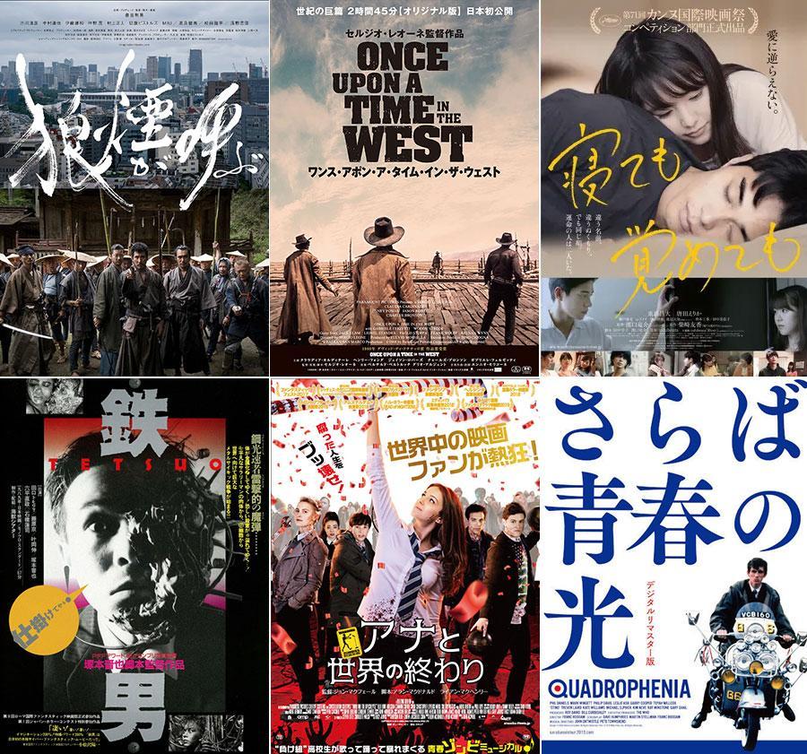 「ちゃんと『音』を聴く爆音映画祭2019in松本」上映作品の一部