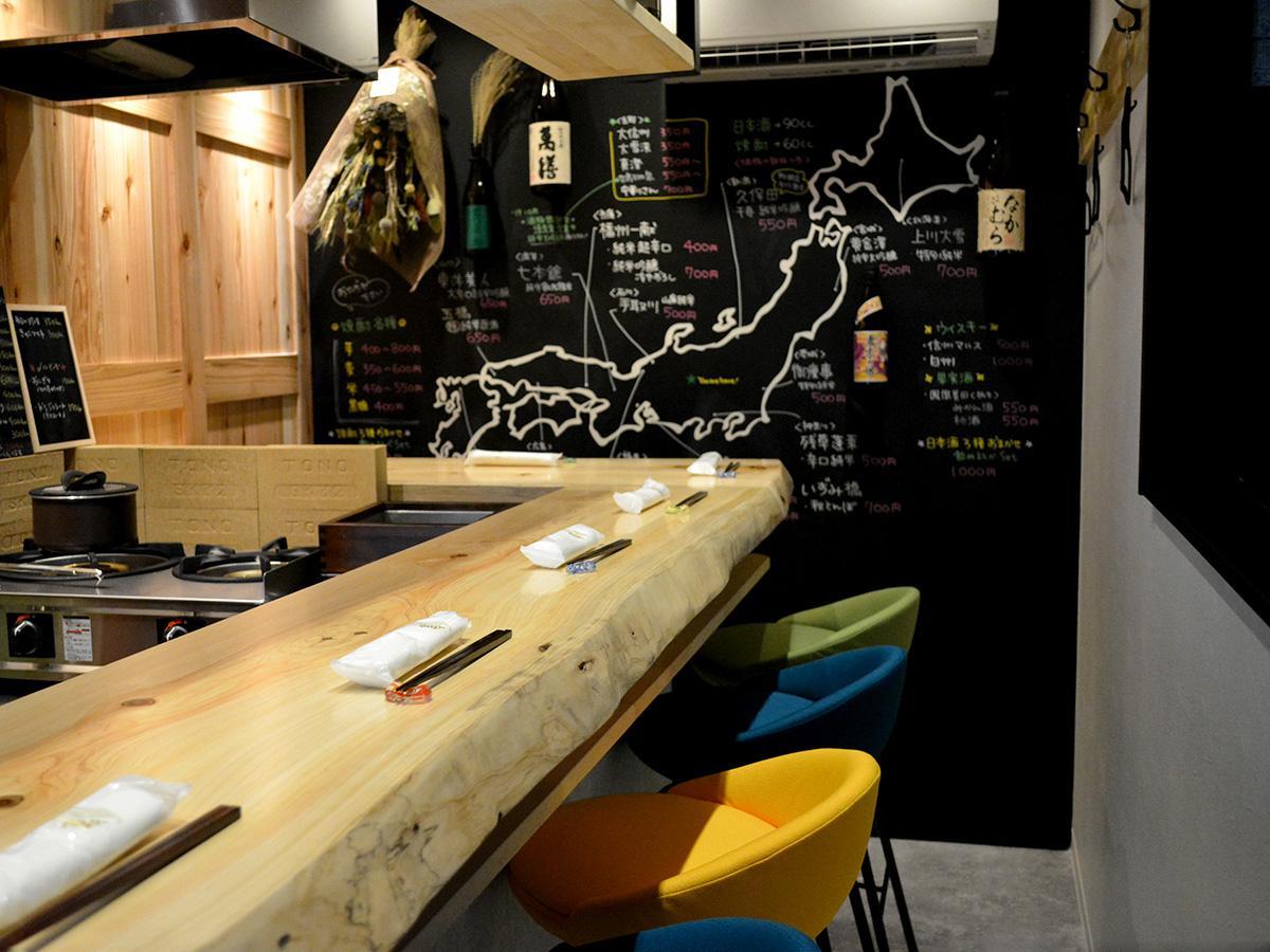 壁はブラックボードにして産地を紹介。「どのお酒がいいか迷ったら気軽に聞いてほしい」