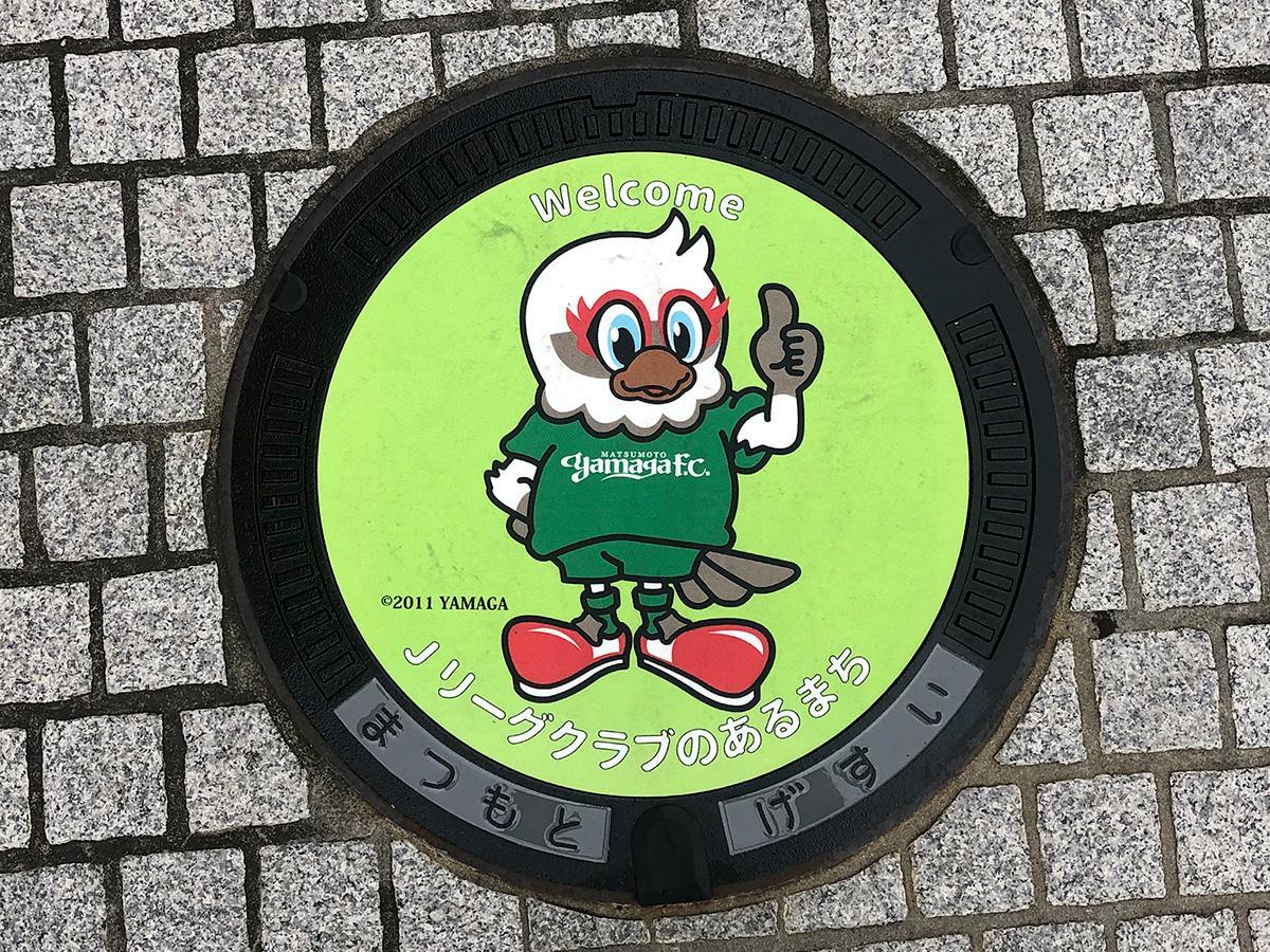 松本山雅FCオフィシャルマスコット「ガンズくん」を描いたマンホールのふた