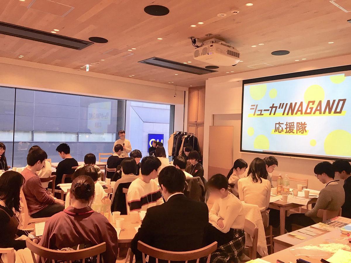 今月15日に「銀座NAGANO」で行われた交流会の様子