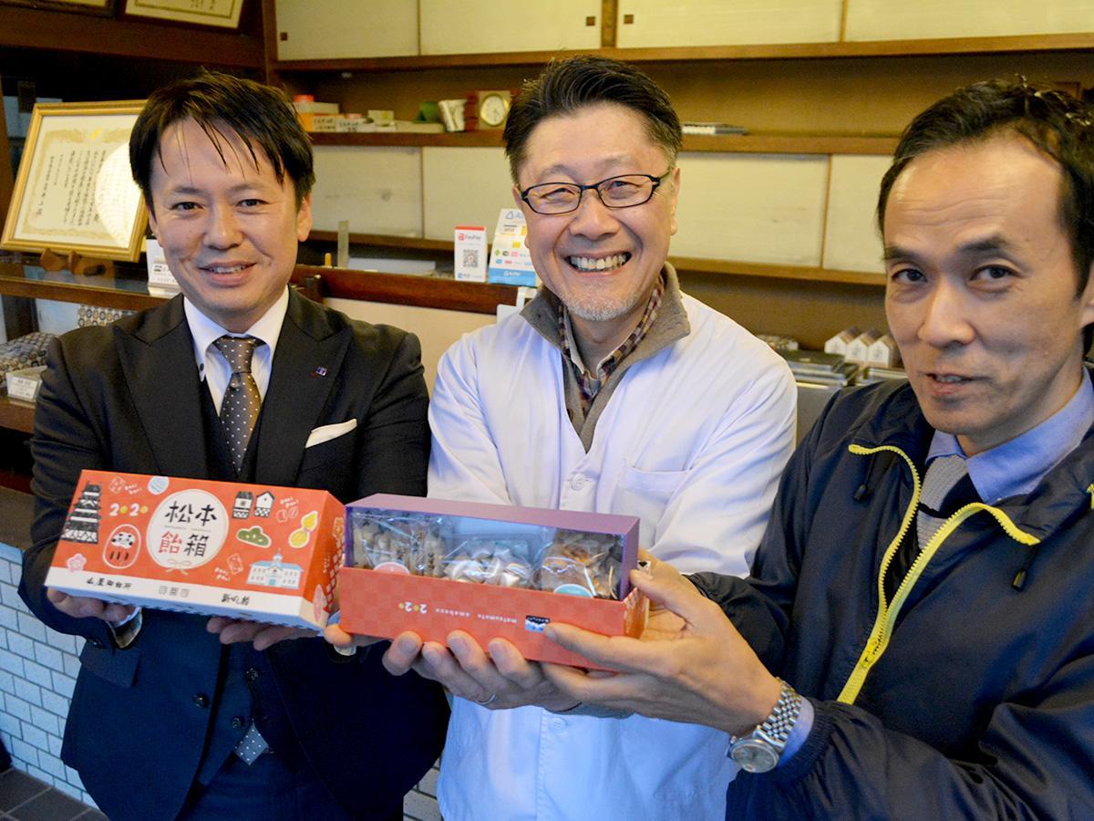 年末年始、土産などの需要も見込む「松本飴箱」