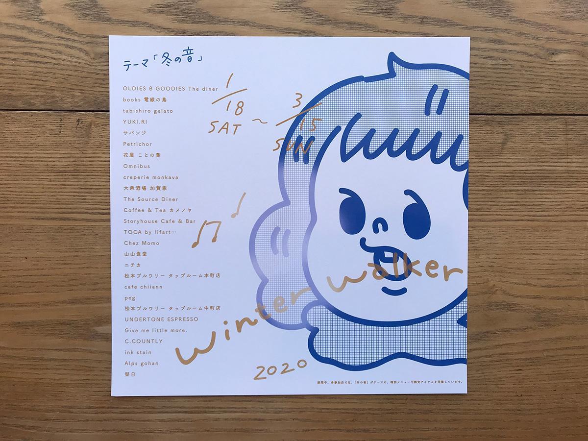 イメージガールを務める「アル子ちゃん」のポスター