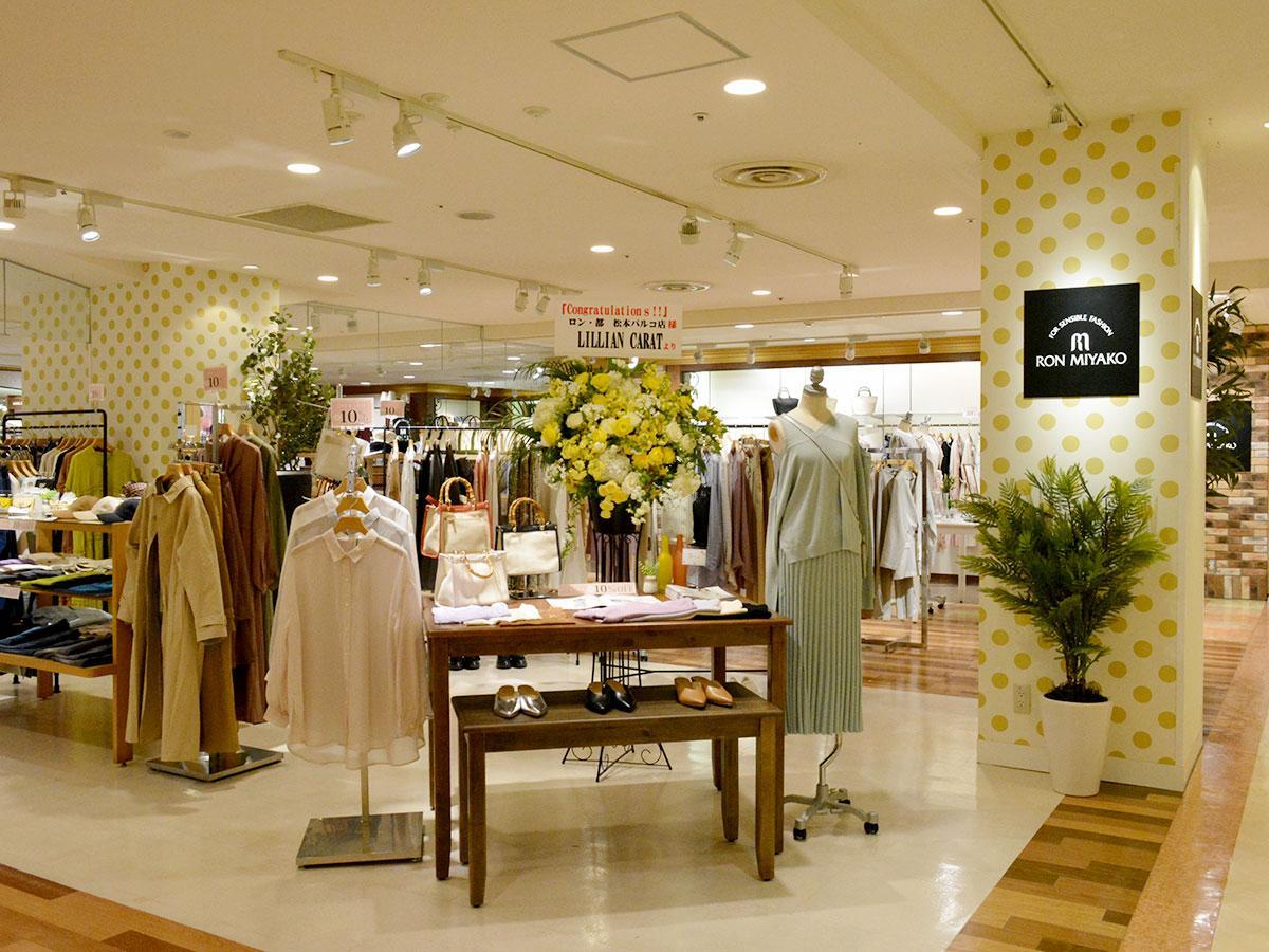2階にオープンしたレディースファッション・雑貨「RON MIYAKO」