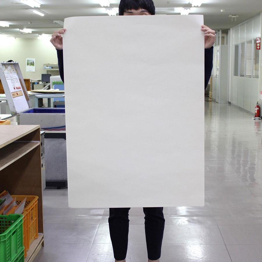 印刷会社だからこそ用意できるサイズ