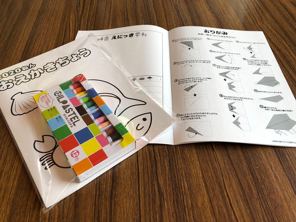 オリジナルの紙クラフト工作集「おえかきちょう」とクレヨンまたは色鉛筆のセット