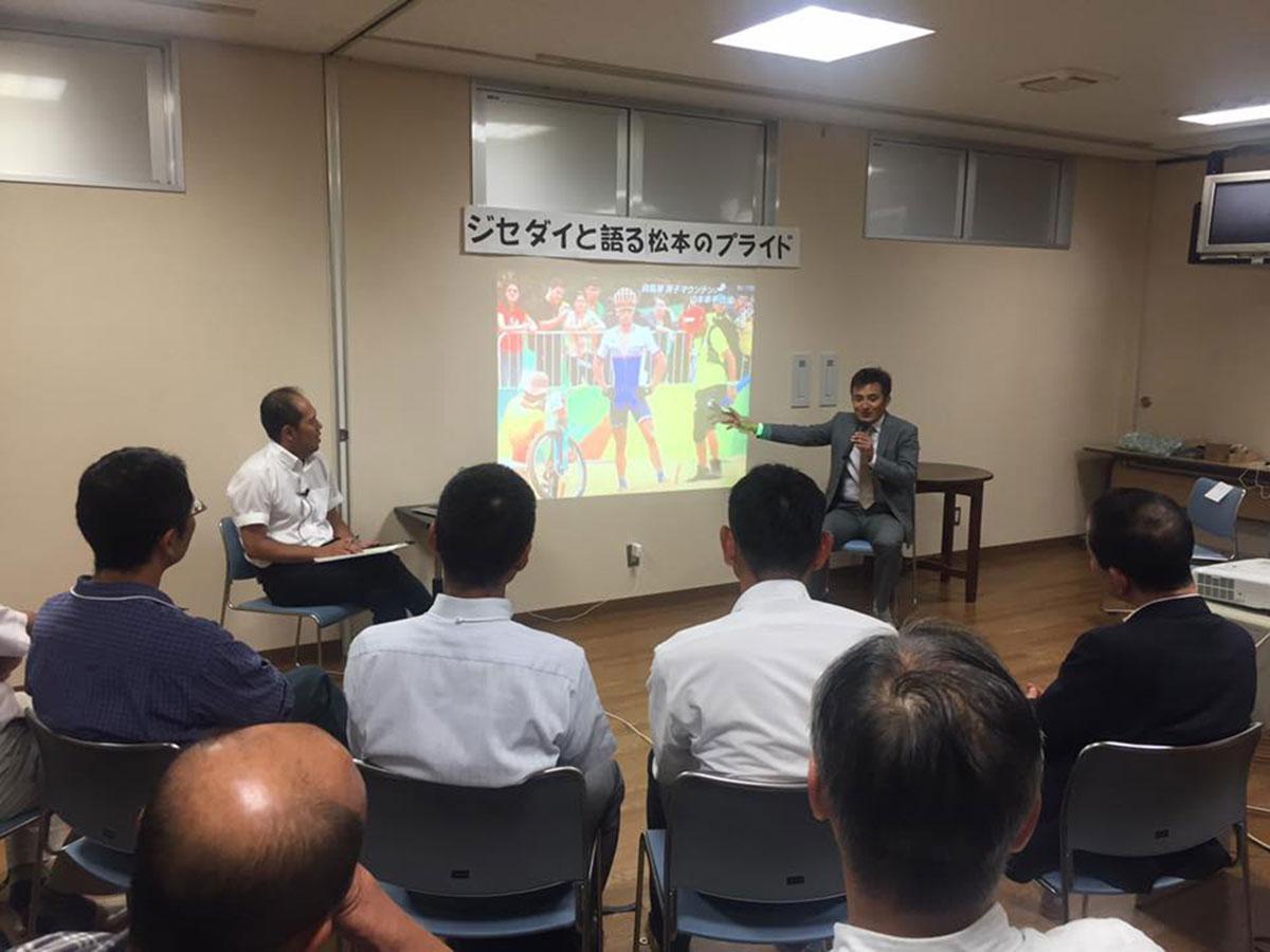 過去の様子。2016年8月には鈴木雷太さんを招いてスポーツツーリズムと快適な暮らしについて語り合った