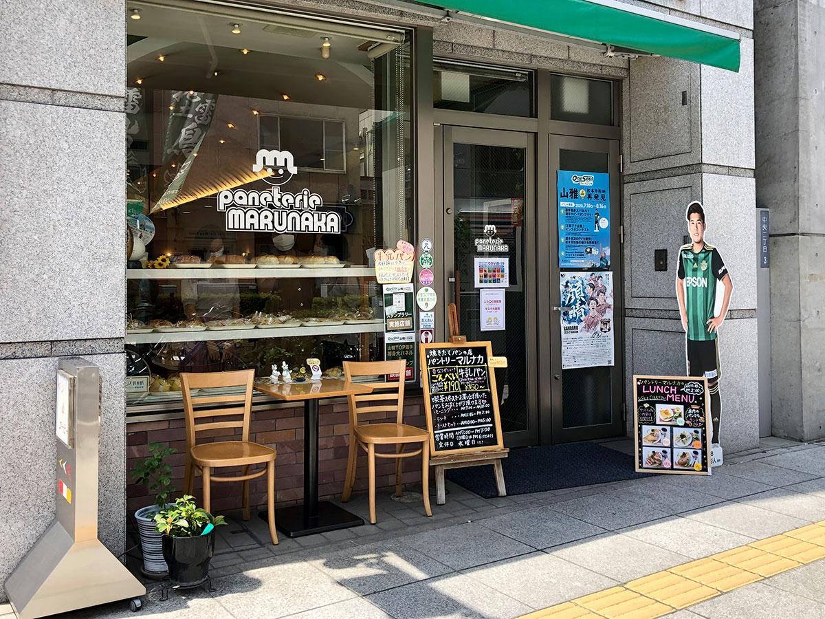 本町通りの「パントリーマルナカ」は、店先に机と椅子を設置