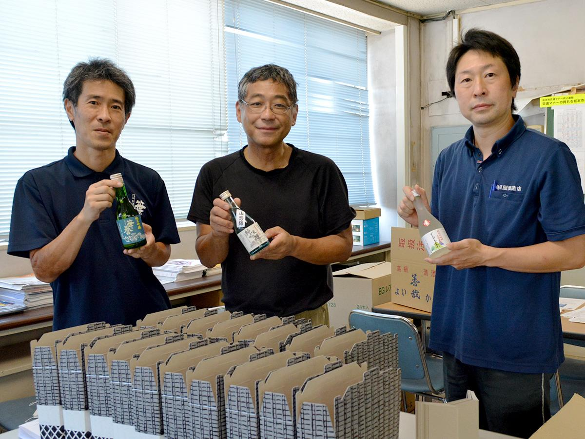 プロジェクトを立ち上げた(写真左から)笹井さん、根岸さん、伊藤さん
