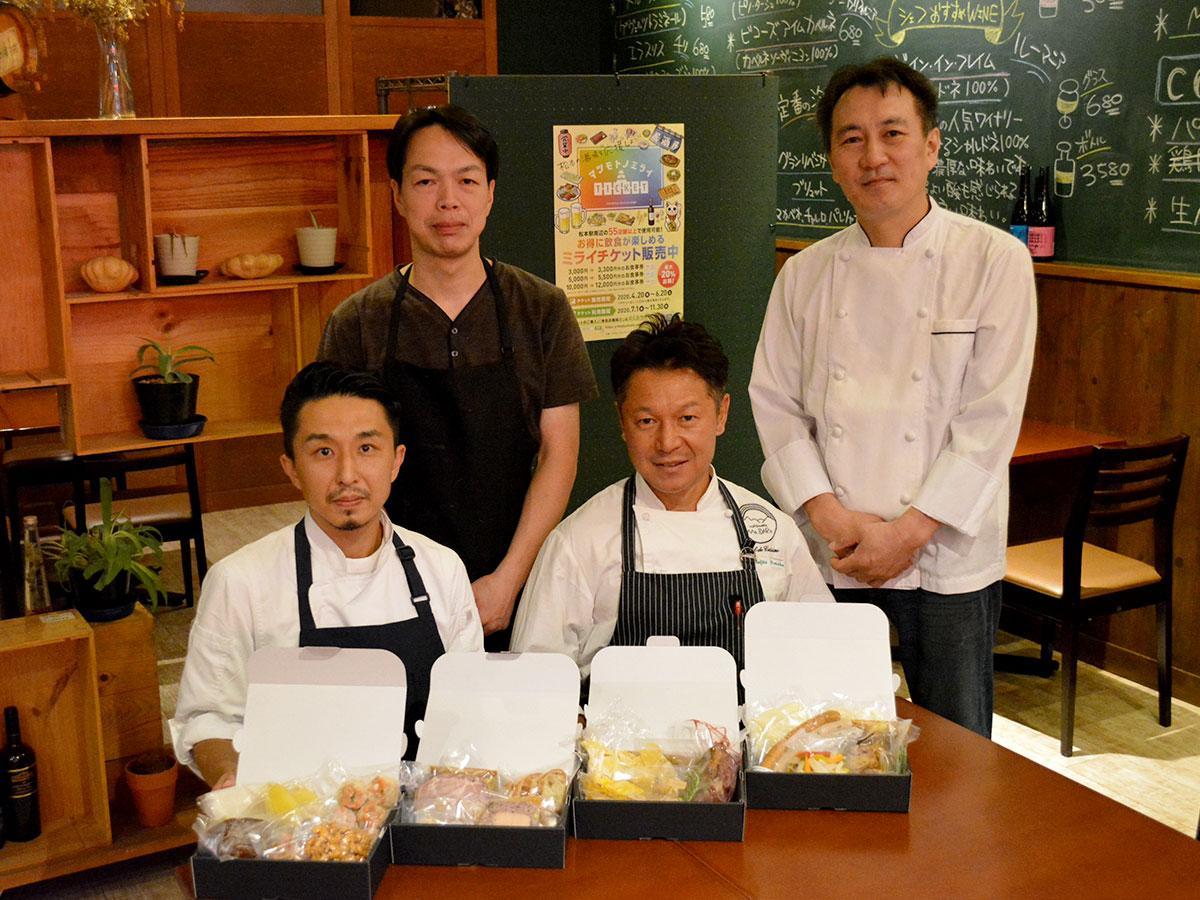 ミールキット「信州おうちGaレストラン」と開発した4人のシェフ