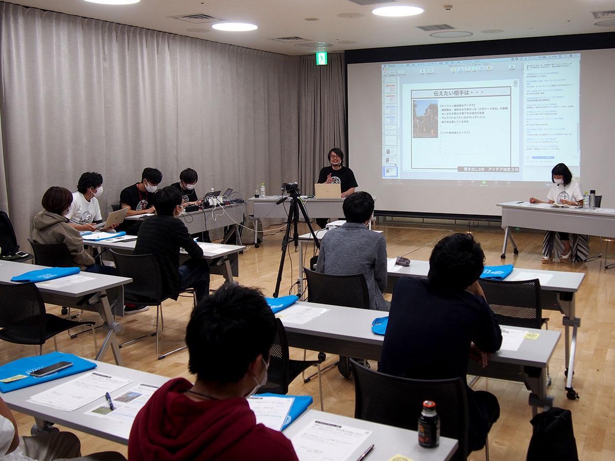 ワークショップでは、会場とオンライン受講者それぞれがアイデアを出し合った