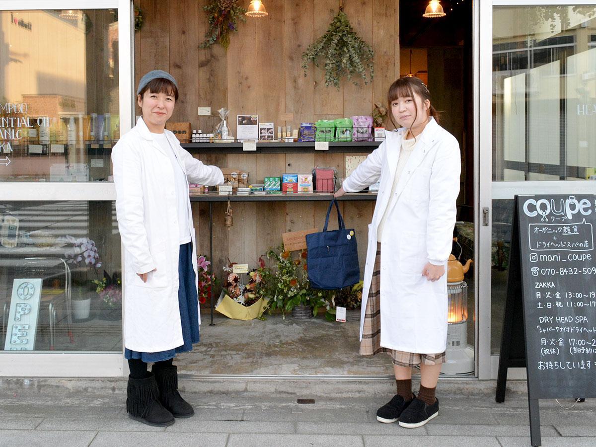 「雑貨を見るだけでも気軽に立ち寄ってもらえれば」と原田さん(写真左)