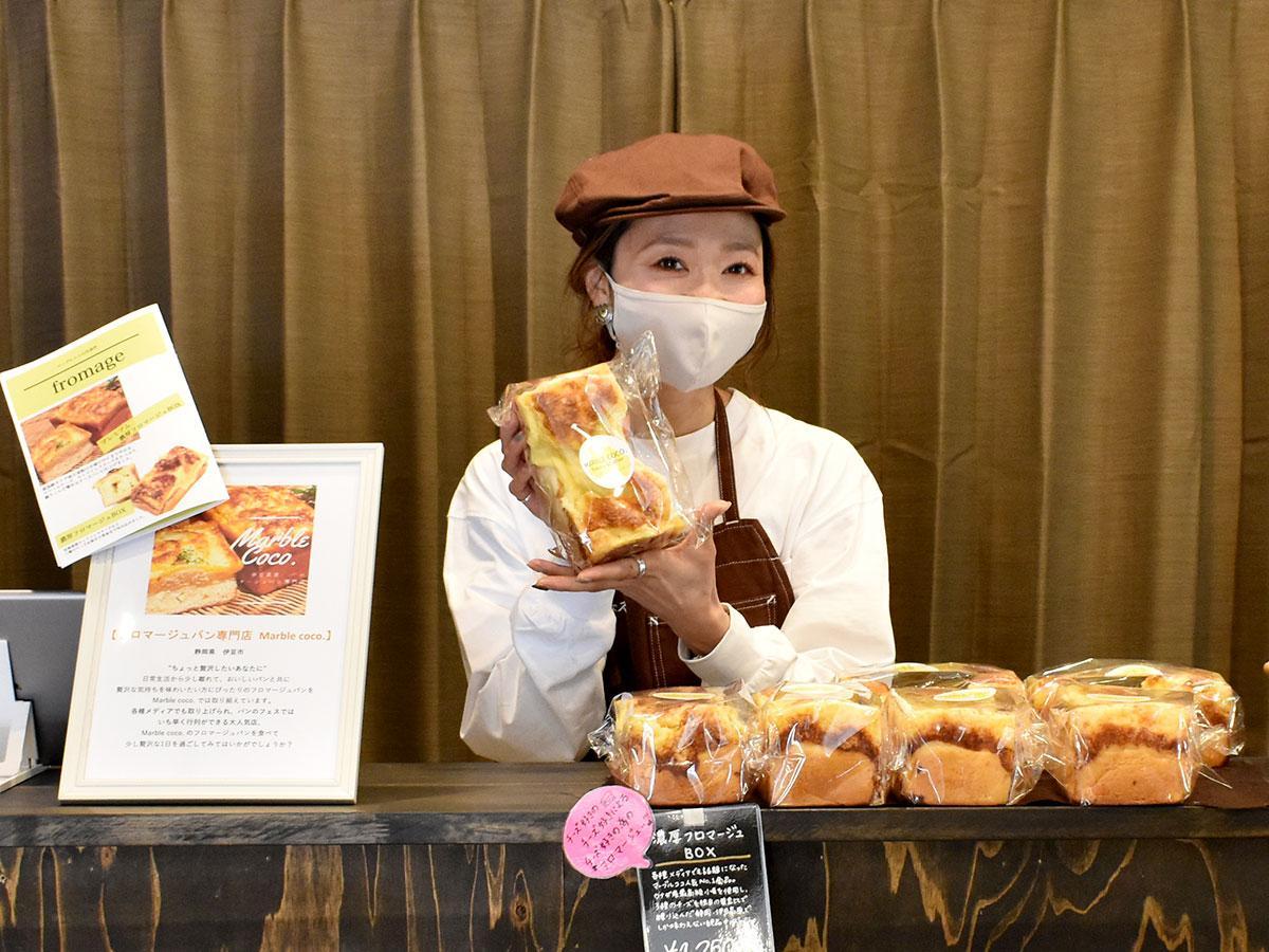 「全国各地のパンを楽しんで」と櫻井さん