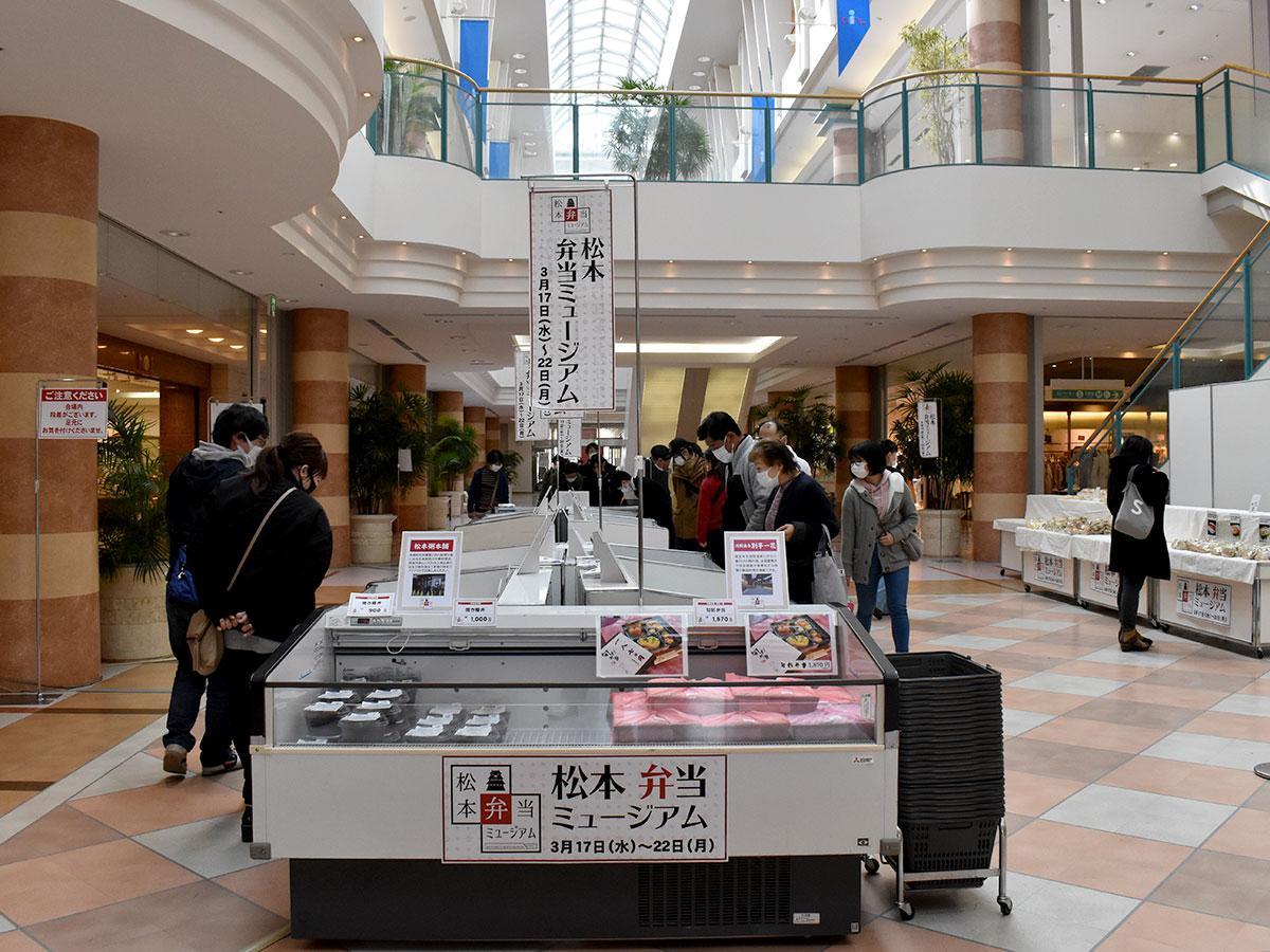 1階モール中央広場で行われている「松本弁当ミュージアム」の様子