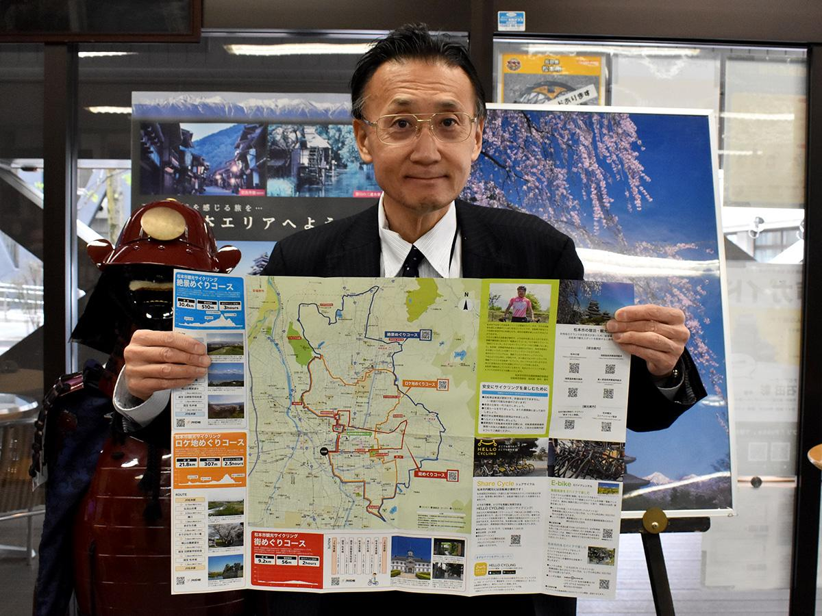 「松本サイクリングマップ」を手にする鈴木課長