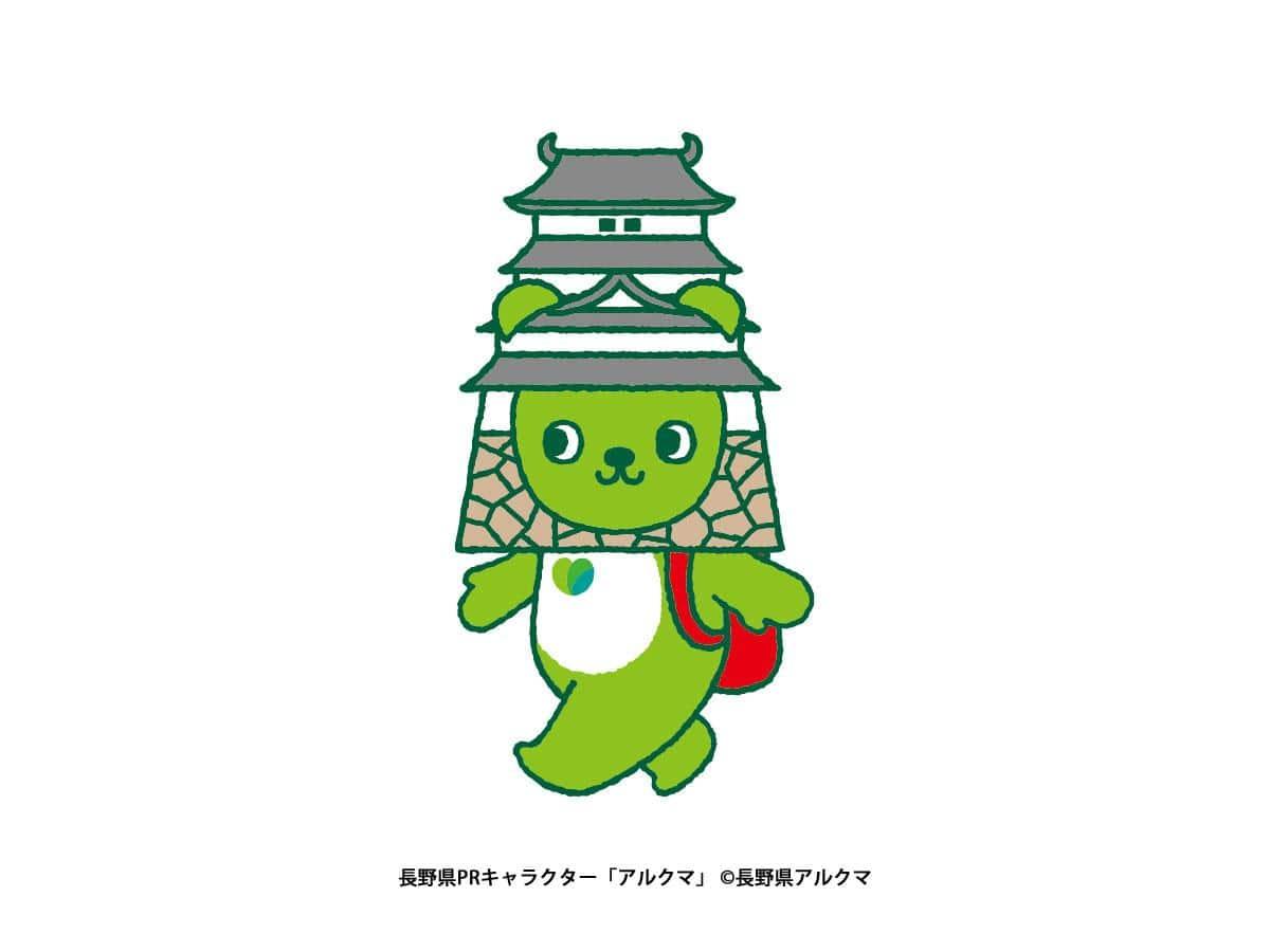 国宝松本城をモチーフにした「お城」をかぶるアルクマ