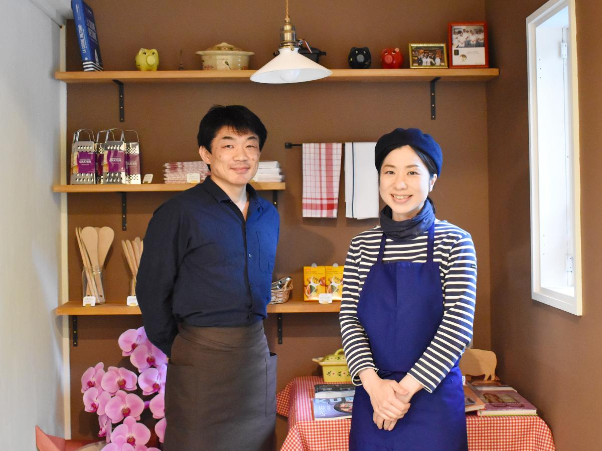 東京から移住、店を経営する鷹さんと真子さん