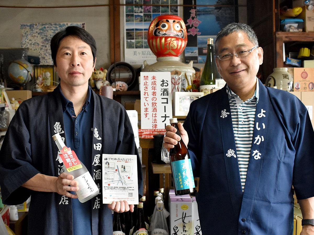 それぞれの蔵の酒を手にPRする根岸さん(右)と伊藤さん