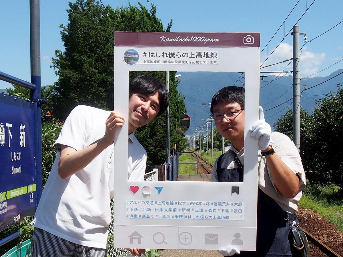 「一人でも多くの人に参加してもらえれば」と呼び掛ける太田さん(右)と堀田さん