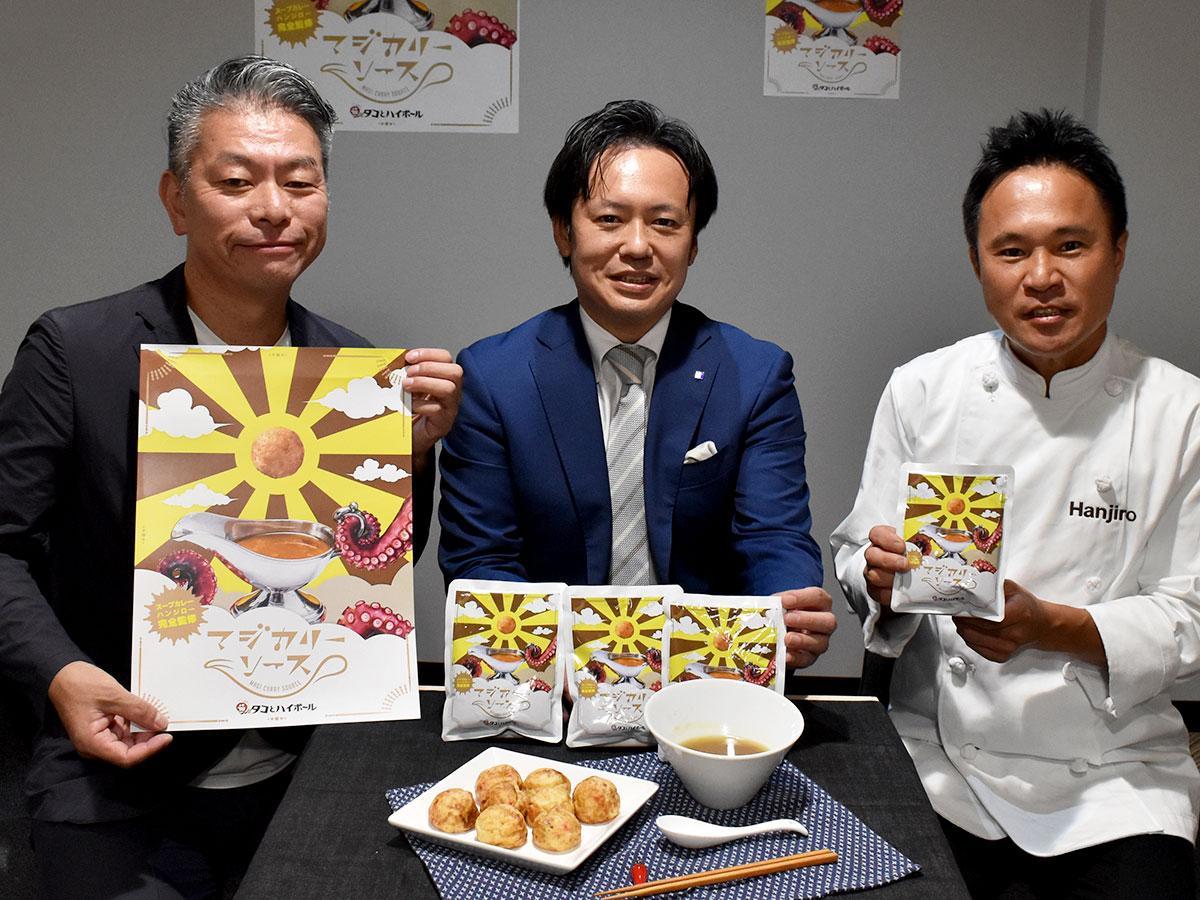 商品を手にPRする亀原さん(左)、井上さん(中央)、藤井さん