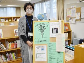 山形村図書館で「開館10周年記念 図書館まつり」 絵本作家・山口マオさん来館