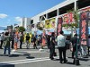 松本でラーメンイベント「信越麺戦記」 北海道から福岡まで各地のラーメン集う