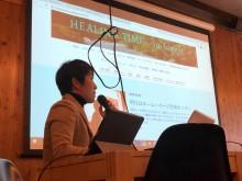 松本で初心者向けホームページ講座 「在宅ワーカー養成」講座修了生が企画