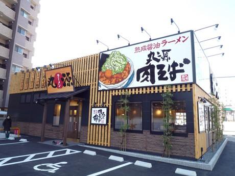 「肉そば」の丸源が松山にオープン