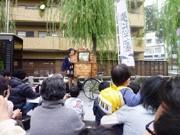 道後で「坂の上の雲」の紙芝居-松山市内の紙芝居団体メンバーが企画