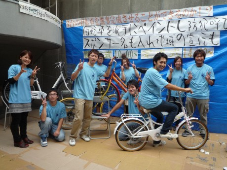 10月に行われたペイント自転車のイベントの様子