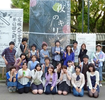 愛媛大学演劇部・演劇研究会のメンバー